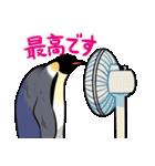 エンペラーといっしょ(mato)(個別スタンプ:22)
