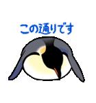 エンペラーといっしょ(mato)(個別スタンプ:25)