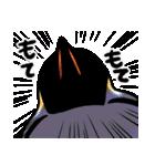 エンペラーといっしょ(mato)(個別スタンプ:28)