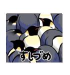 エンペラーといっしょ(mato)(個別スタンプ:31)