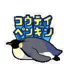 エンペラーといっしょ(mato)(個別スタンプ:32)
