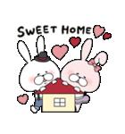 【男の子用】らぶらび♪2人のSweet Home(個別スタンプ:40)