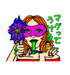 JEMAYAちゃん(個別スタンプ:2)