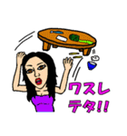 JEMAYAちゃん(個別スタンプ:3)
