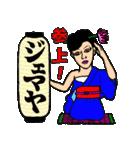 JEMAYAちゃん(個別スタンプ:6)