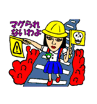 JEMAYAちゃん(個別スタンプ:8)
