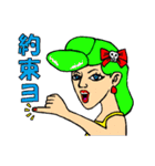 JEMAYAちゃん(個別スタンプ:10)