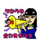 JEMAYAちゃん(個別スタンプ:11)