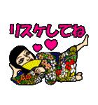 JEMAYAちゃん(個別スタンプ:12)