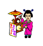 JEMAYAちゃん(個別スタンプ:14)