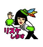JEMAYAちゃん(個別スタンプ:16)