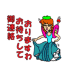 JEMAYAちゃん(個別スタンプ:17)