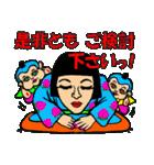 JEMAYAちゃん(個別スタンプ:18)