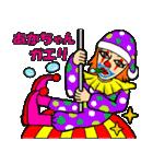 JEMAYAちゃん(個別スタンプ:21)