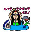 JEMAYAちゃん(個別スタンプ:23)
