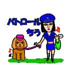JEMAYAちゃん(個別スタンプ:24)