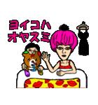 JEMAYAちゃん(個別スタンプ:25)