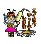 JEMAYAちゃん(個別スタンプ:30)
