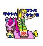 JEMAYAちゃん(個別スタンプ:31)