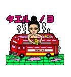 JEMAYAちゃん(個別スタンプ:32)
