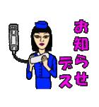 JEMAYAちゃん(個別スタンプ:36)
