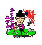JEMAYAちゃん(個別スタンプ:38)