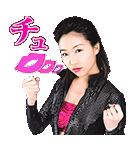 豆腐プロレス(個別スタンプ:39)