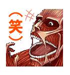 進撃の巨人 リヴァイが多めスタンプ(個別スタンプ:12)
