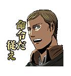 進撃の巨人 リヴァイが多めスタンプ(個別スタンプ:38)