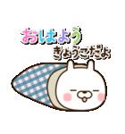 ☆きょうこ☆さんのお名前スタンプ(個別スタンプ:01)