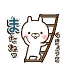 ☆きょうこ☆さんのお名前スタンプ(個別スタンプ:03)