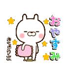 ☆きょうこ☆さんのお名前スタンプ(個別スタンプ:04)