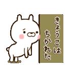 ☆きょうこ☆さんのお名前スタンプ(個別スタンプ:06)