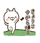 ☆きょうこ☆さんのお名前スタンプ(個別スタンプ:07)