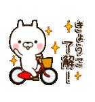 ☆きょうこ☆さんのお名前スタンプ(個別スタンプ:09)