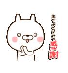 ☆きょうこ☆さんのお名前スタンプ(個別スタンプ:13)