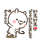 ☆きょうこ☆さんのお名前スタンプ(個別スタンプ:14)