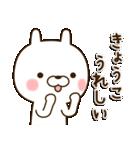 ☆きょうこ☆さんのお名前スタンプ(個別スタンプ:20)