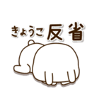 ☆きょうこ☆さんのお名前スタンプ(個別スタンプ:21)
