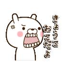☆きょうこ☆さんのお名前スタンプ(個別スタンプ:23)