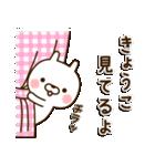 ☆きょうこ☆さんのお名前スタンプ(個別スタンプ:34)