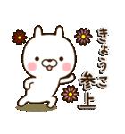 ☆きょうこ☆さんのお名前スタンプ(個別スタンプ:36)