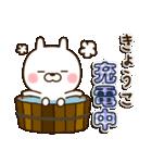 ☆きょうこ☆さんのお名前スタンプ(個別スタンプ:37)