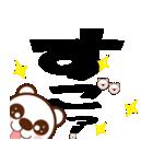 デカ文字くまさん(個別スタンプ:03)