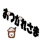 デカ文字くまさん(個別スタンプ:07)