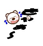 デカ文字くまさん(個別スタンプ:09)