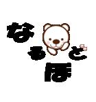 デカ文字くまさん(個別スタンプ:11)