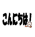 デカ文字くまさん(個別スタンプ:14)