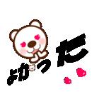 デカ文字くまさん(個別スタンプ:19)