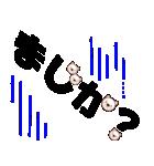 デカ文字くまさん(個別スタンプ:30)